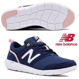 即納可★ 【New Balance】ニューバランス ウィメンズ ウォーキングシューズ WA315 NY2 (D) レディース WA315NY2D|gainabazar