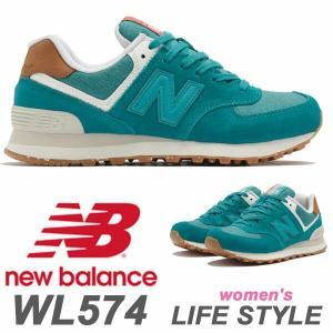 即納可★ 【New Balance】ニューバランス WL574 (B)レディース スニーカー(wl574-sebb-16skn)|gainabazar