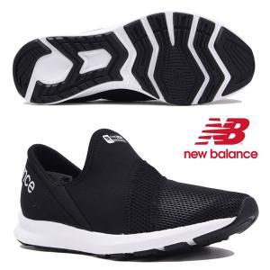 即納可★ 【New Balance】ニューバランス FUEL CORE NERGIZE EZ SLIP-ON W LB1 ウィメンズ レディース スニーカー スリッポン WLNRSLB1B|gainabazar