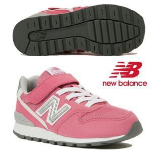 即納可☆ 【New Balance】ニューバランス YV996 キッズシューズ ジュニアシューズ スニーカー 子供靴 YV996CPK gainabazar