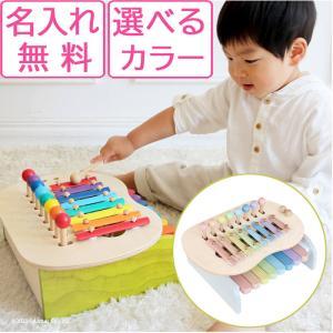 ピアノ 鉄琴 森のメロディーメーカー エドインター【名入れ】出産祝い 木のおもちゃ 知育玩具 楽器 ...