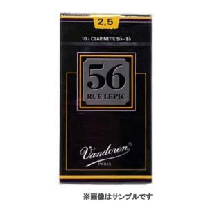 Vandoren/クラリードB♭56ルピック【バンドレン】 gakki-de-genki