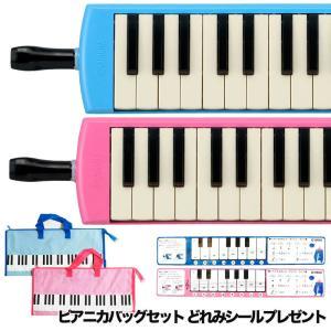 鍵盤ハーモニカは、吹き口から息を吹き込み、鍵盤を押して、リードを震わせることで音を鳴らす、リード楽器...