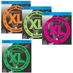 D'addario/ベース弦 XL Nickel Round Wound (Super Long)【ダダリオ/EXL160SL・EXL165SL・EXL170SL・EXL220SL】【メール便OK】|gakki-de-genki