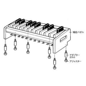 YAMAHA/STAGEA専用エレクトーン補助ペダル鍵盤PK-2用アダプターボルト【ヤマハ】|gakki-de-genki