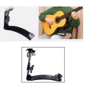 Ergo Play/ギターレスト ギターサポート【エルゴプレイ】