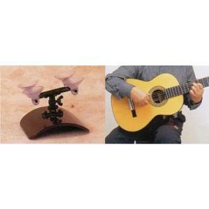 ギターレスト/GR-1(吸盤式) ギターサポート