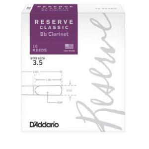 D'Addario Woodwinds/レゼルヴクラシック B♭クラリネット用リード(10枚入り)【ダダリオ ウッドウィンズ】|gakki-de-genki