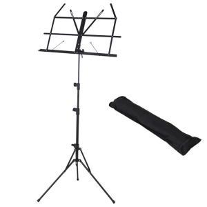 KC/譜面台 MS-1AL/BK 軽量、丈夫なアルミ譜面台 MS シリーズ【New】|gakki-de-genki