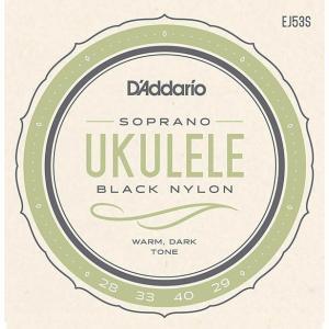 D'addario/ウクレレ弦/EJ53S Pro-Arte Rectified Ukulele, Soprano【ダダリオ】【メール便OK】|gakki-de-genki
