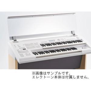 YAMAHA/ELB-02専用オプション蓋 ELBU-F02【ヤマハ】 gakki-de-genki
