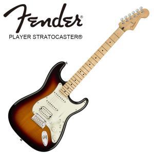 Stratocasterの印象的なサウンドは、フェンダーサウンドの基礎になっています。