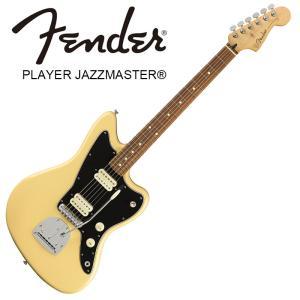 Fender Player Jazzmaster Buttercream【フェンダージャズマスター】...