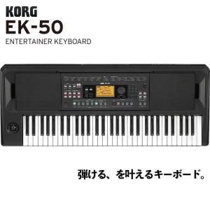 弾ける、を叶える、エンターテイナー・キーボード。 自分の好きな曲を弾きたい。思いついたメロディをオリ...