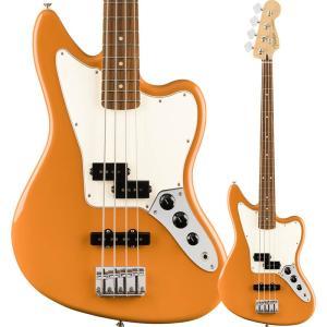 Fender Player Jaguar Bass, Pau Ferro Fingerboard, ...