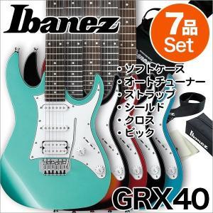 【入門セット】Ibanez/エレキギターセット GIO GR...