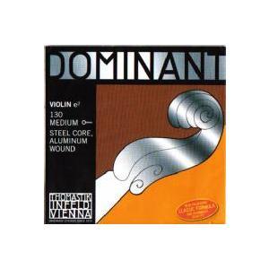 バイオリン弦セット DOMINANT ドミナント