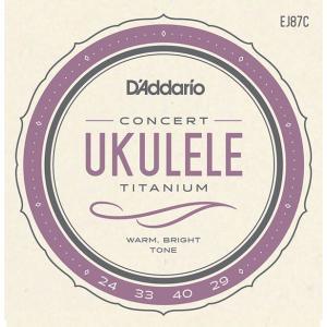 D'addario/ウクレレ弦 EJ87C チタニウム/コンサート用【メール便OK】|gakki-de-genki