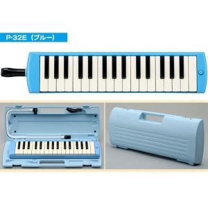 【送料無料】YAMAHA/ピアニカ ブルー P-32E【ヤマハ】|gakki-de-genki