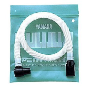 YAMAHA/ピアニカ用 卓奏用ホース PTP-32D【ヤマハ/卓奏用パイプ】|gakki-de-genki