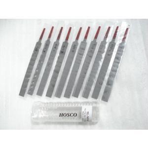 HOSCO/Nut File Set(10 Sizes) TL-NF10|gakki-de-genki
