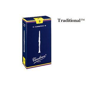 Vandoren/B♭クラリネットリード Traditional【バンドレン】 gakki-de-genki