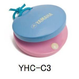 YAMAHA/ハンドカスタネット YHC-C3 カラー塗装【ヤマハ】 gakki-de-genki