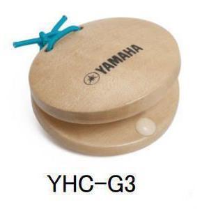 YAMAHA/ハンドカスタネット YHC-G3 クリア塗装【ヤマハ】 gakki-de-genki