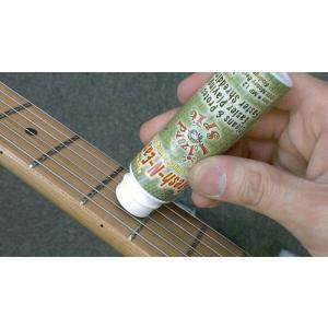 リザードスピット MP12/Fresh-N-Easy gakki-mori