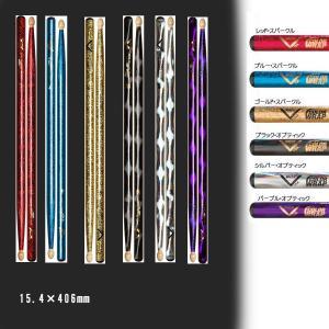 VATER [ベーター] カラー ドラム スティック 5B  Color Wrap Series ウッドチップ 15.4×406mm|gakki-mori