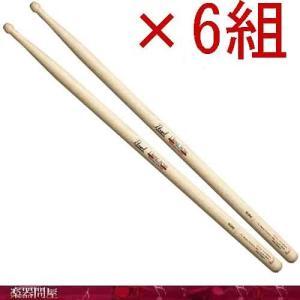 パール ドラムスティック オーク 103AC 6組 6ペア gakkidonya3