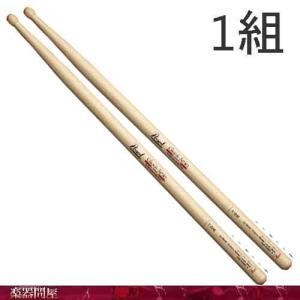パール ドラムスティック ヒッコリー 110HC