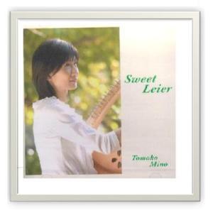 ライアーCD Sweet Leier スイートライアー /三野友子|gakkidonya3
