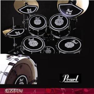 パール ドラムセット RPS50+ サイレントパック