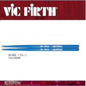 子供用ドラムスティック キッズ VIC-KIDS 1組 ビックファース gakkidonya3