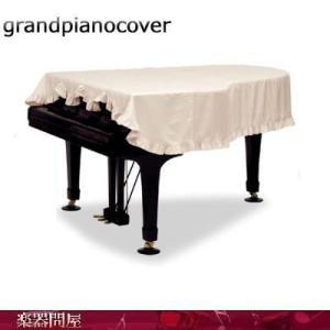 グランドピアノカバー GP-528CP 音符、クローバー柄ジャガード織ヤマハC3,C3X等用現行サイズ gakkidonya3
