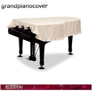 グランドピアノカバー GP-528CP  音符、クローバー柄...