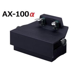 ピアノ補助ペダル AX-100 ブラック