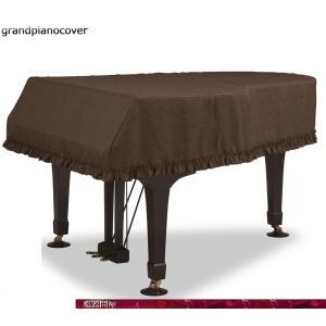 グランドピアノカバー GP-590CB 音符・ロープ柄ジャガ...