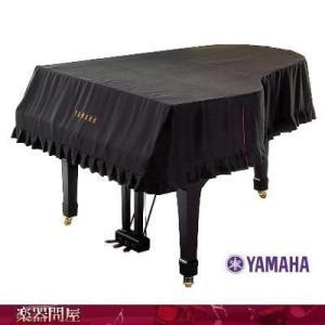 グランドピアノカバー ヤマハ GPFCSPC3 黒...