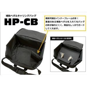 ピアノ補助ペダルAX-100用キャリングバッグ HP-CB