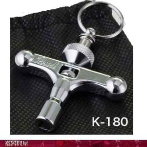 スピンタイト・テンションボルト専用・チューニング・キー本体 K-180 ( SPT5047テンション...