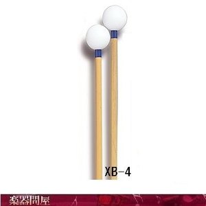 キーボードマレットXB-4VH ヴェリーハード プレイウッド|gakkidonya3