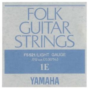 【YAMAHA】【アコギ弦】【バラ弦】FS521 1弦 .012インチ gakkiland-thanks