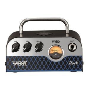 【VOX(ボックス)】【ギターヘッドアンプ】新真空管Nutube搭載 ギター・アンプ・ヘッド MV50 Rock タイプ|gakkiland-thanks
