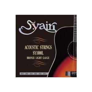 【メール便発送・代引不可】【S.yairi(S.ヤイリ)】アコースティックギター弦 SY-1000L gakkiland-thanks