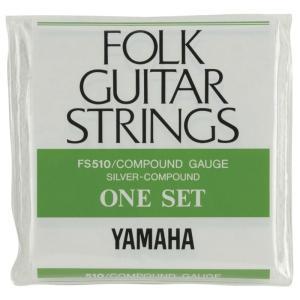 【YAMAHA】【フォークギター弦】フォークギター用セット弦 FS510 gakkiland-thanks