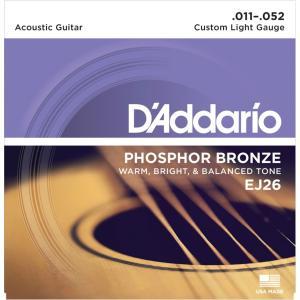 【メール便発送、代引き不可】アコースティックギター弦 D'Addario EJ-26(EJ26) gakkiland-thanks