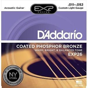 【ダダリオ アコースティックギター弦】EXP26(EXP26)