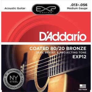 【ダダリオ アコースティックギター弦】EXP12(EXP-12)